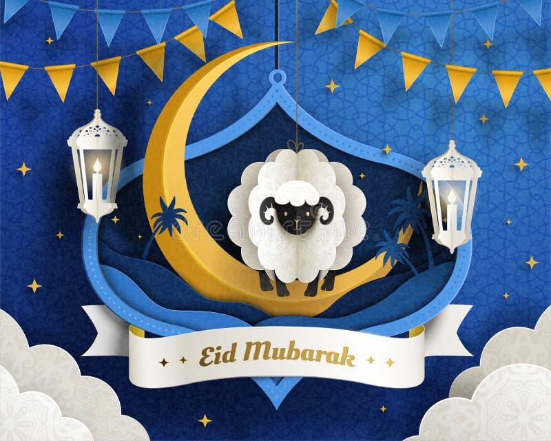 Eid Mosul papieru sztuka ilustracja wektor