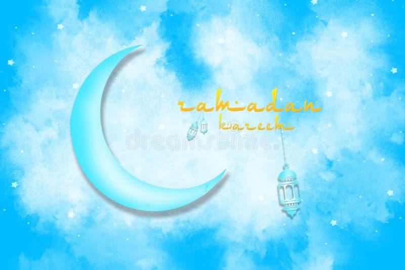 Eid Mosul projekta tło ilustracja dla kartka z pozdrowieniami, plakata i sztandaru, projektuje błękitnego koloru nieba tło ilustracji