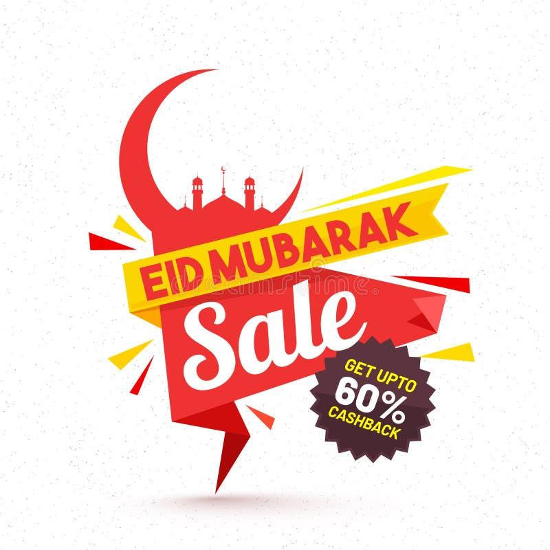 Eid Mosul, sprzedaż sztandaru projekt z Półksiężyc księżyc, meczetem i f, ilustracji