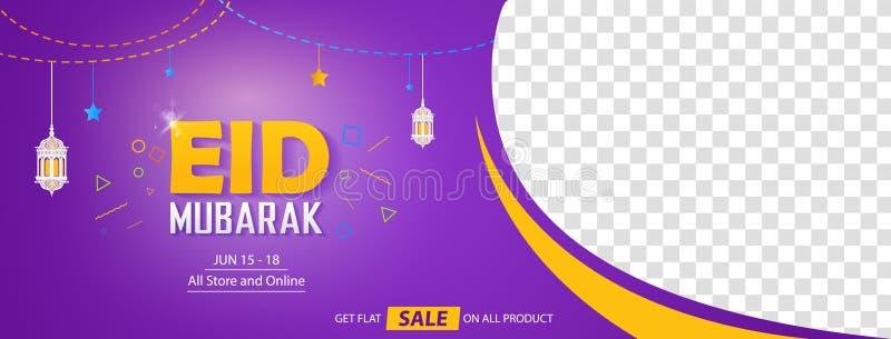 Eid Mosul eid sprzedaży sztandaru pokrywy pojęcia szablonu projekt ilustracji
