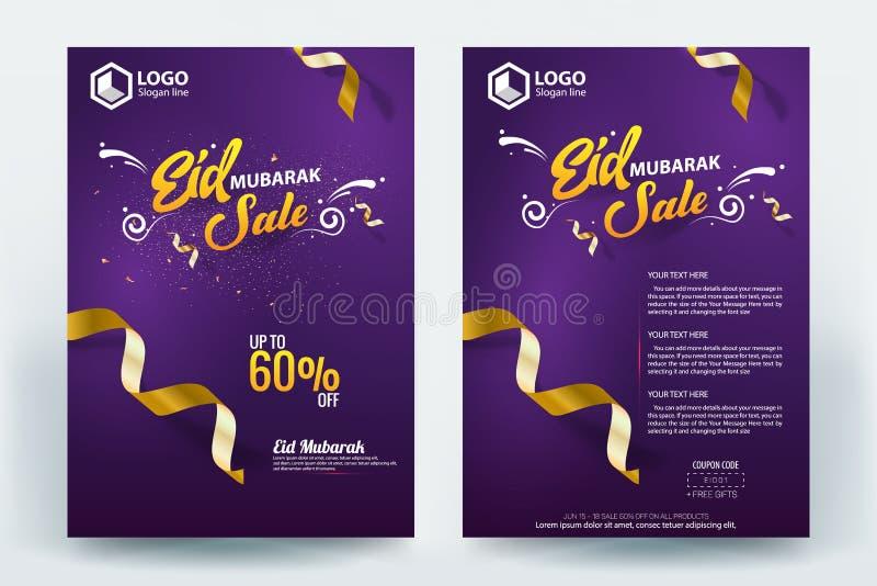 Eid Mosul sprzedaży ulotki Plakatowej broszurki szablonu wektorowy projekt royalty ilustracja