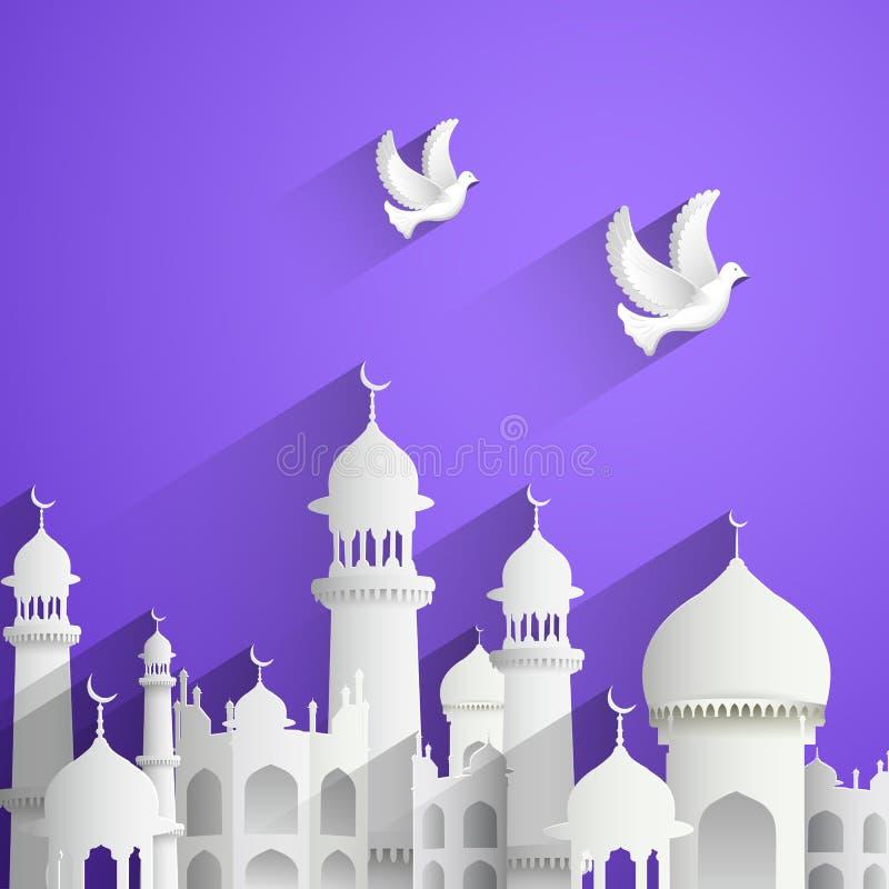 Eid Mosul tło (Szczęśliwy Eid) ilustracja wektor