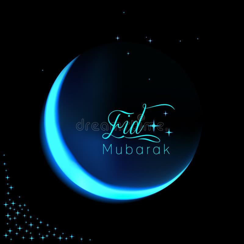 Eid Mosul tło z błyszczącą księżyc i gwiazdami ilustracji
