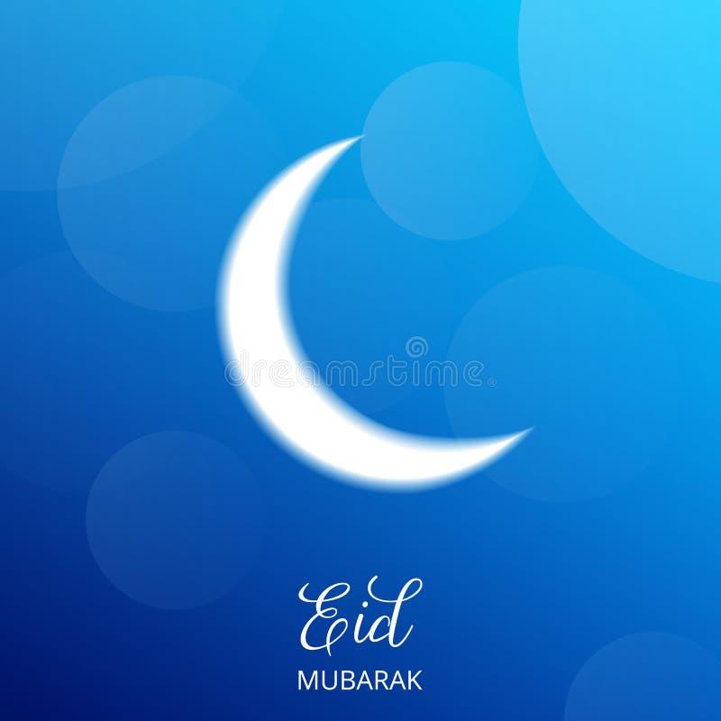 eid mubarak Луна с ровными светом и предпосылкой bokeh Исламская карточка праздника иллюстрация вектора