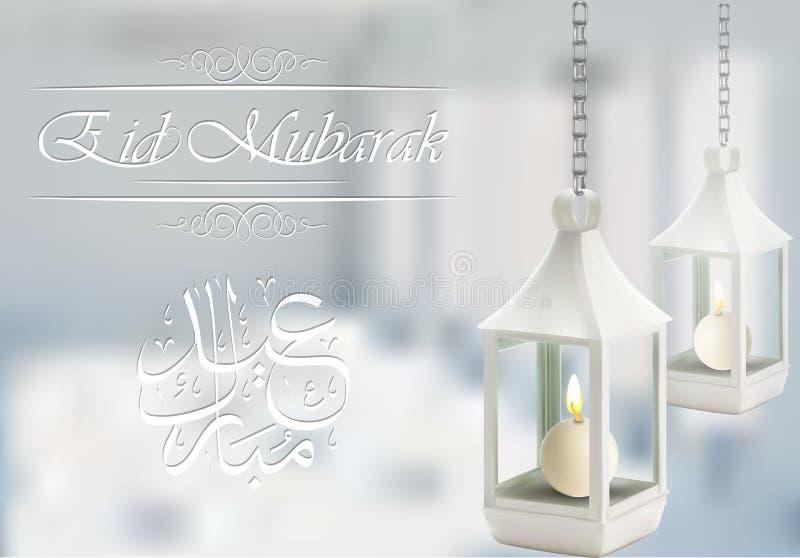 Eid Mubarak с загоренной лампой иллюстрация вектора