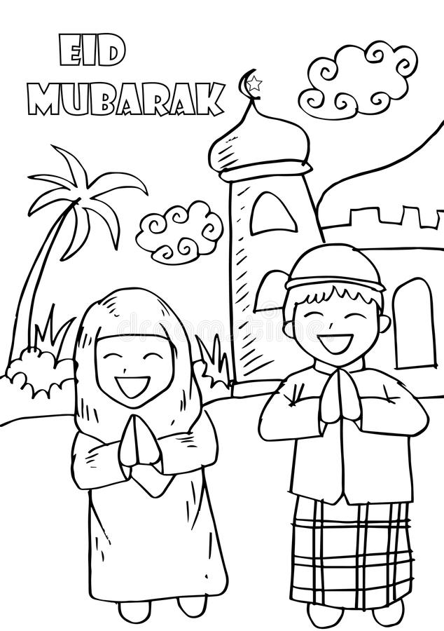 Eid Mubarak с счастливыми детьми иллюстрация вектора