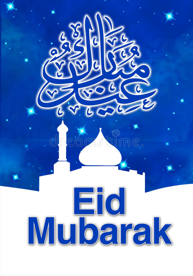 eid mubarak stock illustrationer