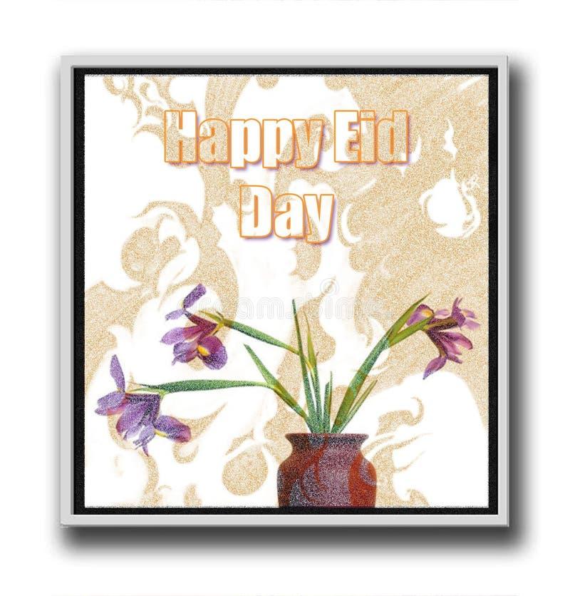 Eid Mubarak imagenes de archivo