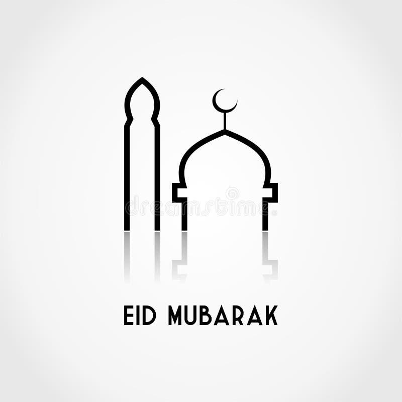 Eid Mubarak immagini stock libere da diritti