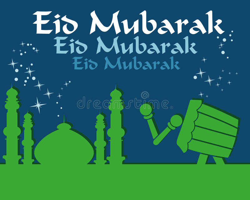 Download Eid Mubarak διανυσματική απεικόνιση. εικονογραφία από φεστιβάλ - 62711209
