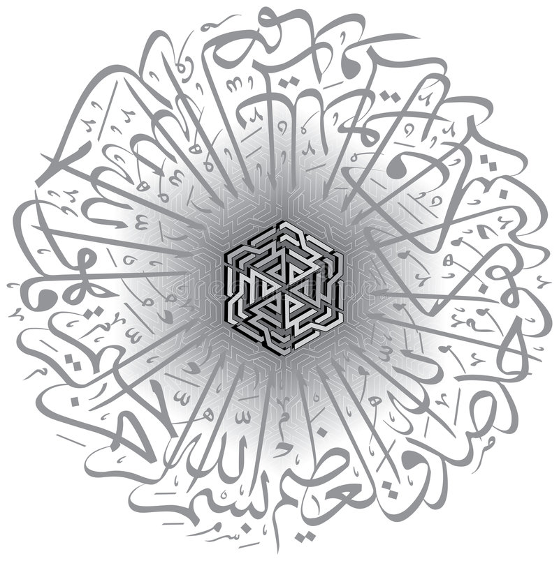 Eid Mubarak royalty free illustration