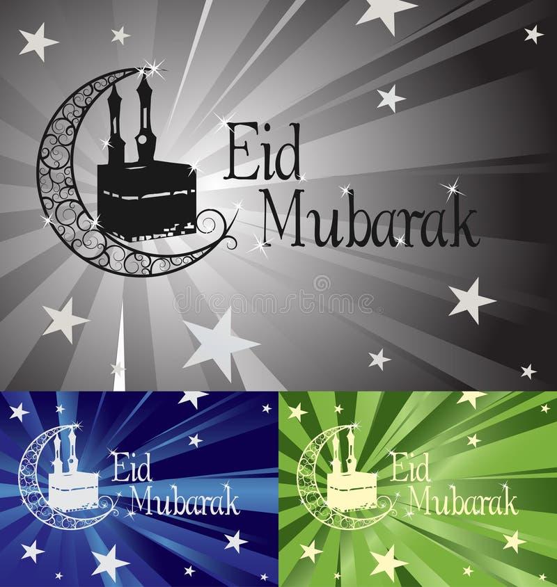 eid Mubarak διανυσματική απεικόνιση