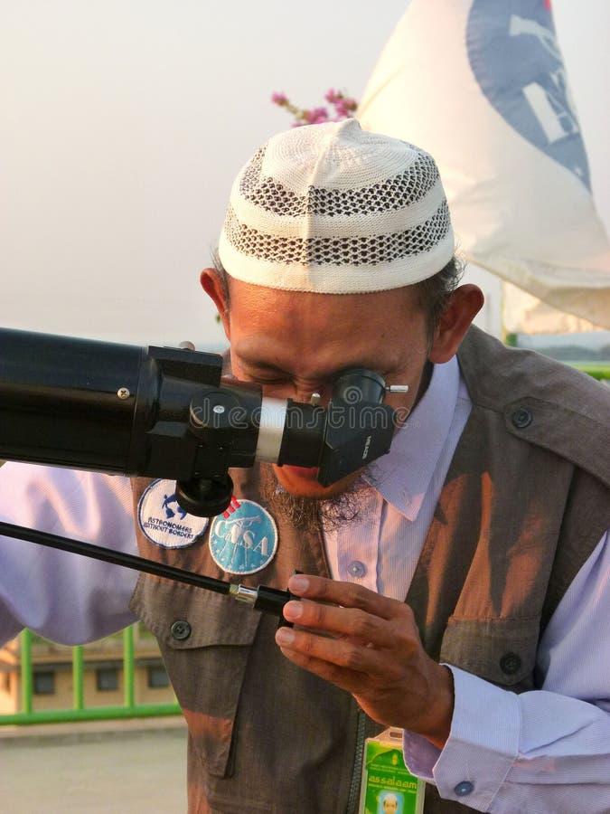 Eid Mubarak images libres de droits
