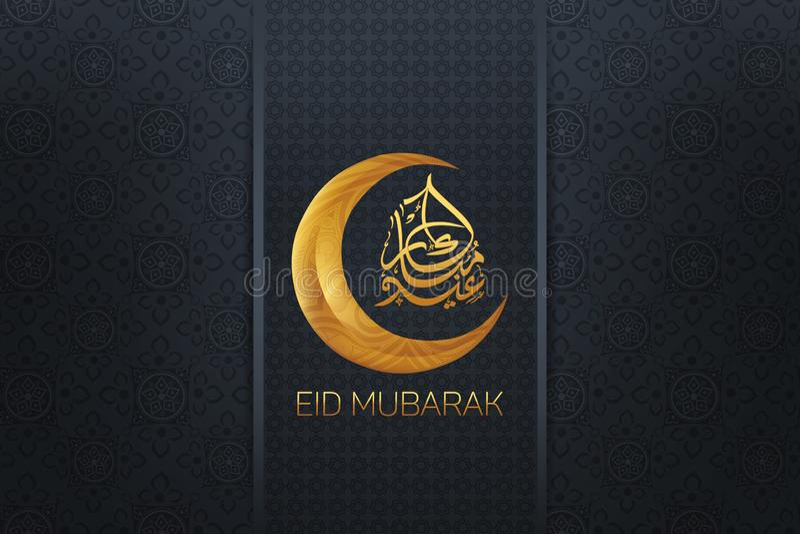 Eid Mubarak Arabic Calligraphy Vector Illustration bakgrund vektor illustrationer