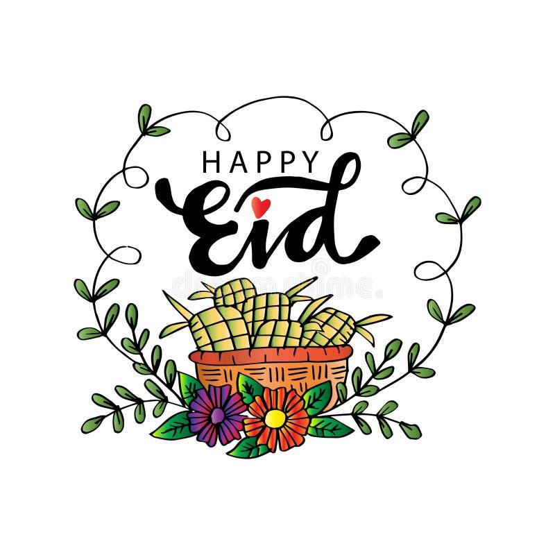 Eid Mubarak avec Ketupat illustration de vecteur