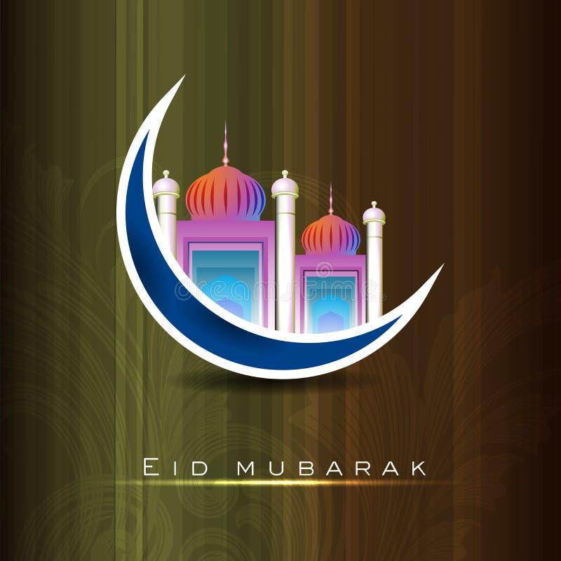 Eid Mubarak background. vector illustration