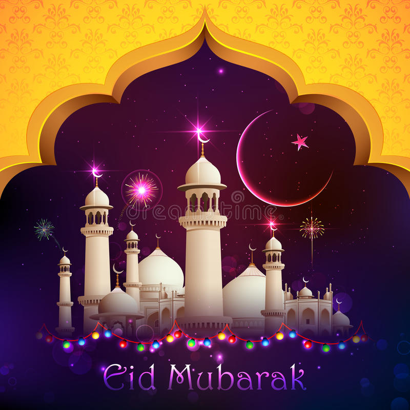 Eid Mubarak Background royalty-vrije illustratie