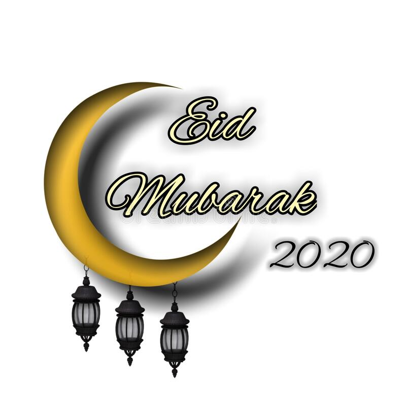 12 881 Eid Mubarak Background Photos Free Royalty Free Stock Photos From Dreamstime