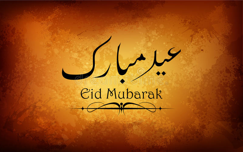 Eid Mubarak Background sujo ilustração stock