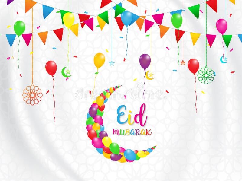 Eid Mubarak bakgrund, festivaldesignbegrepp royaltyfri illustrationer