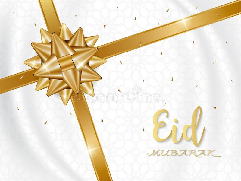 Eid Mubarak bakgrund med den guld- gåvapilbågen vektor illustrationer