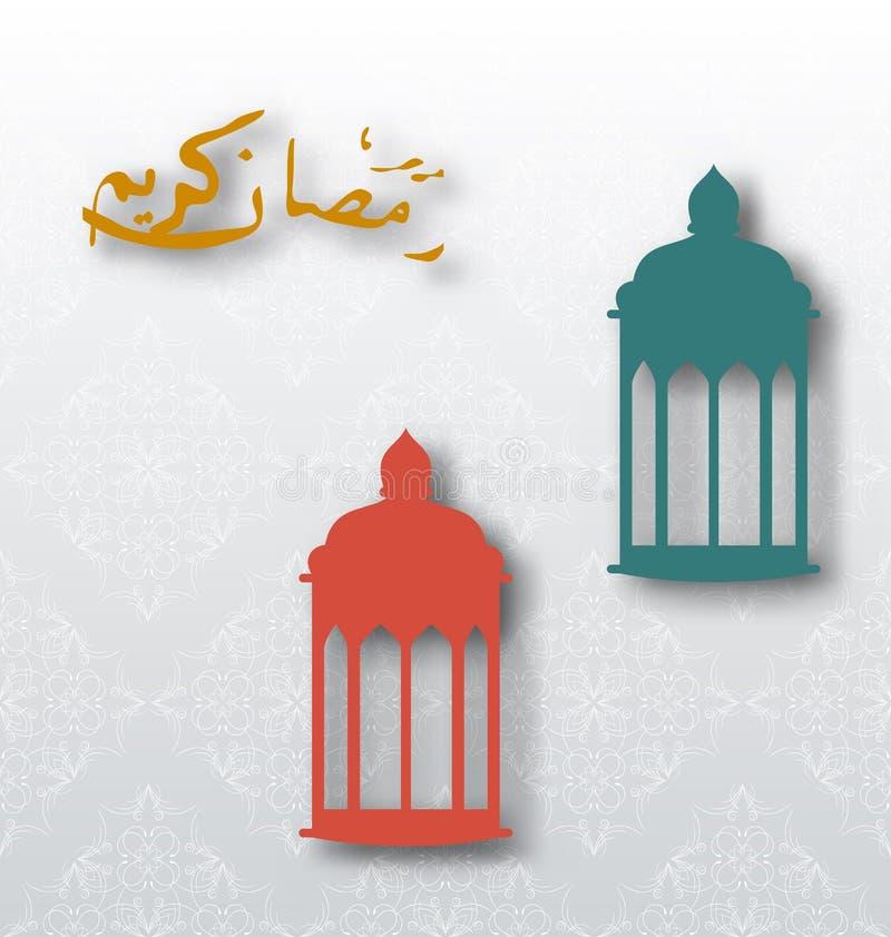 Eid Mubarak bakgrund med lampor vektor illustrationer