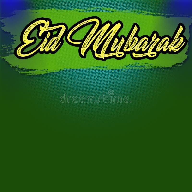 Eid Mubarak Banner Graphics foto de stock royalty free