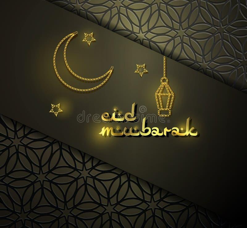 Eid Mubarak begreppsbaner med islamiska geometriska modeller, den växande månen och stjärnan ramadan kareem också vektor för core stock illustrationer