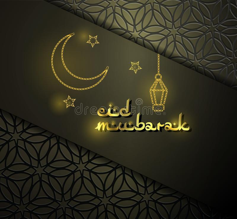 Eid Mubarak begreppsbaner med islamiska geometriska modeller, den växande månen och stjärnan ramadan kareem vektor illustrationer