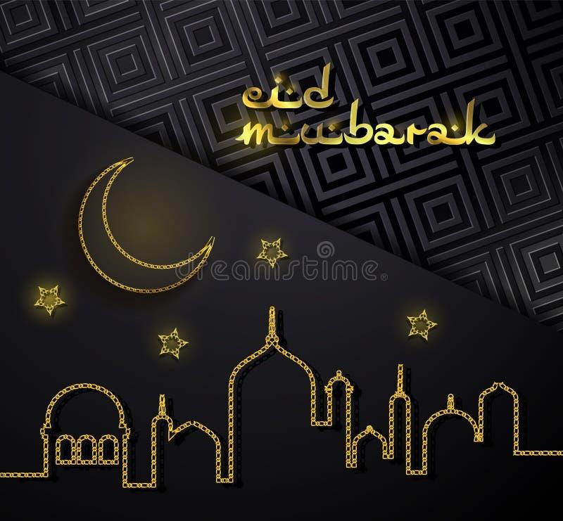 Eid Mubarak begreppsbaner med islamiska geometriska modeller, den v?xande m?nen och stj?rnan ramadan kareem ocks? vektor f?r core royaltyfri illustrationer