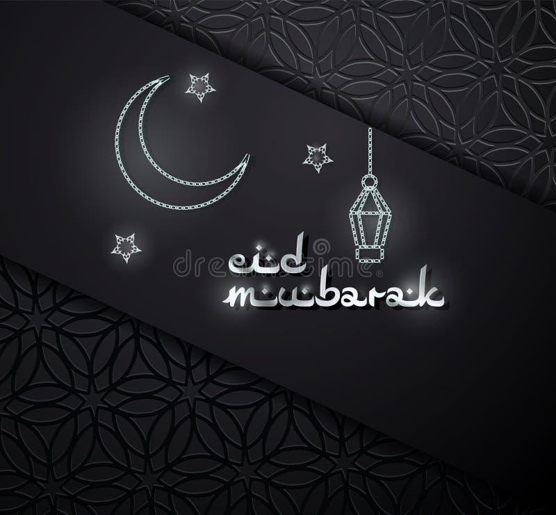 Eid Mubarak begreppsbaner med islamiska geometriska modeller, den v?xande m?nen och stj?rnan ramadan kareem ocks? vektor f?r core vektor illustrationer