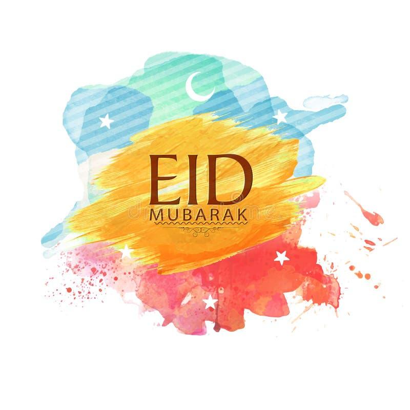 Eid Mubarak beröm med månen och stjärnor vektor illustrationer