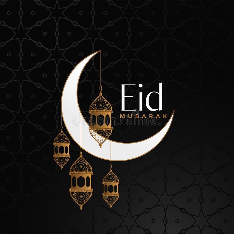 Eid mubarak berömbakgrund med månen och den hängande lyktan vektor illustrationer