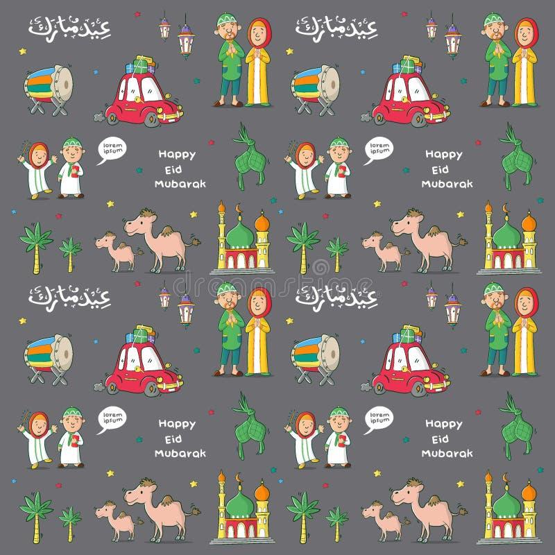 Eid mubarak beståndsdelmodell stock illustrationer