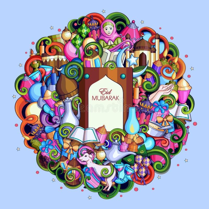 Eid Mubarak Blessing för Eid bakgrund vektor illustrationer