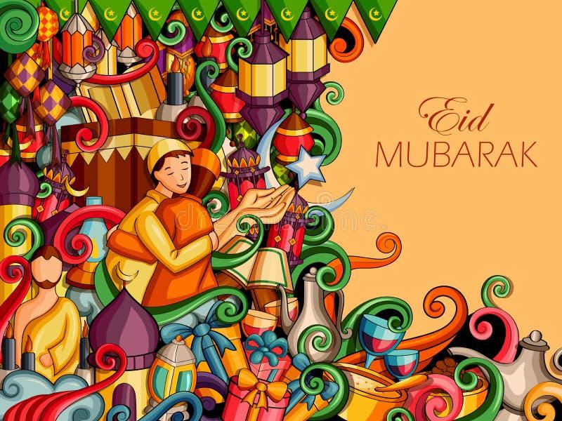 Eid Mubarak Blessing para o fundo de Eid ilustração royalty free
