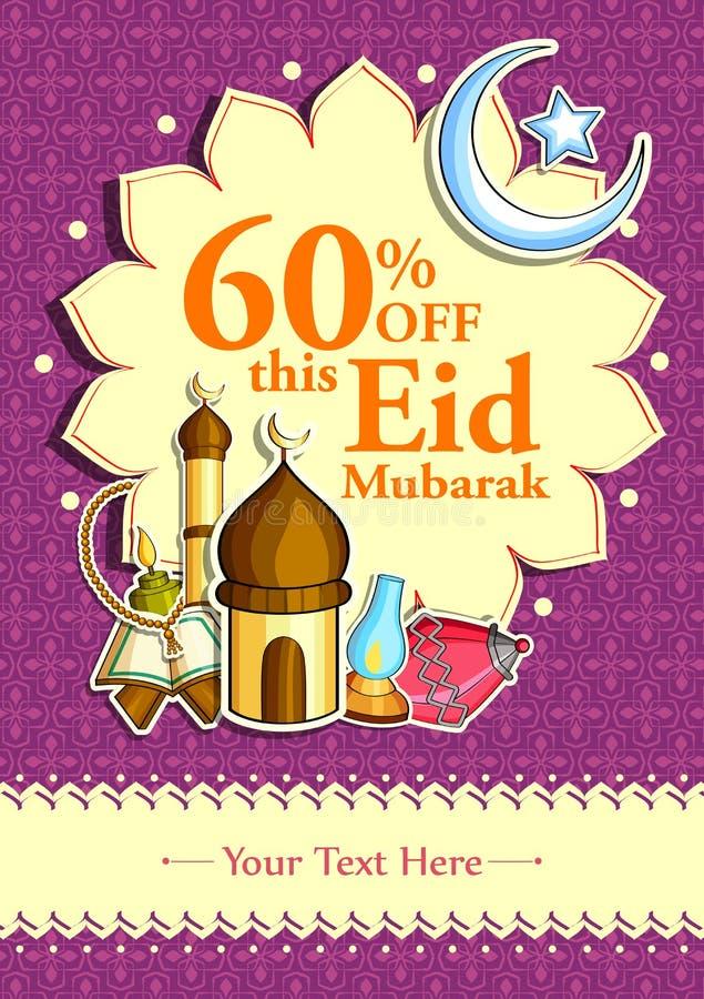 Eid Mubarak Blessing para o fundo de Eid ilustração do vetor
