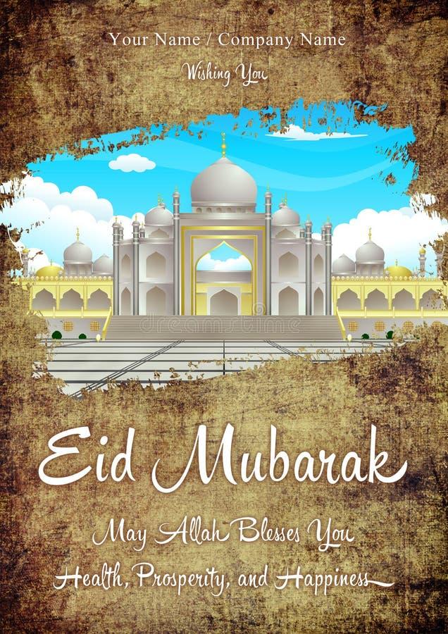 Eid Mubarak Brush The Dirt Ramadhan elegant Grunge och guldhälsningkort med moskébilden royaltyfri illustrationer