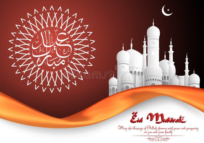 Eid Mubarak Calligraphy árabe con la mezquita y nuevo Eid stock de ilustración