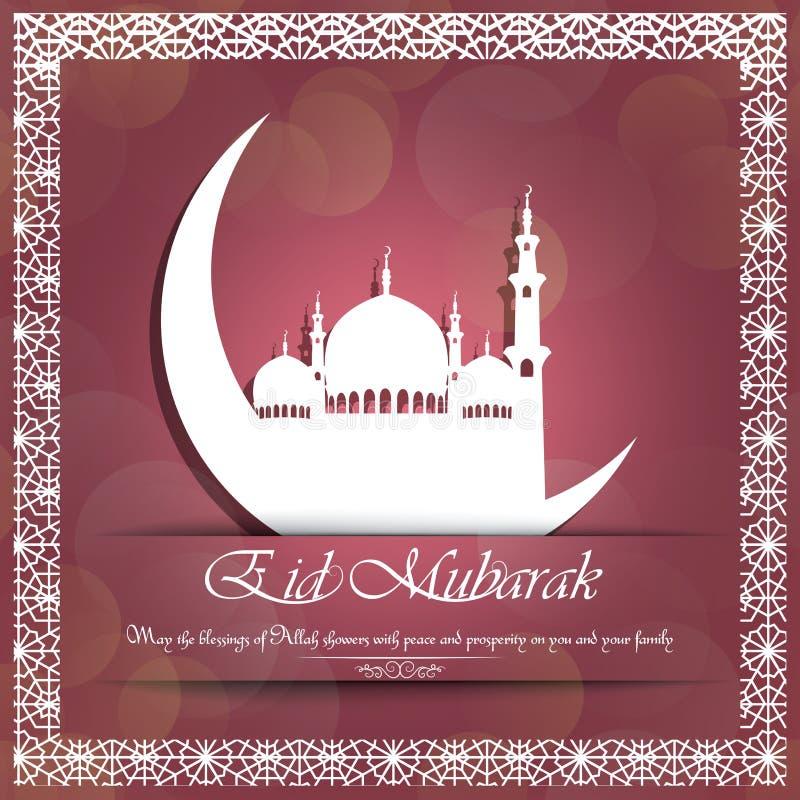 Eid Mubarak Calligraphy av moskén över den växande månen med den dekorativa prydnaden stock illustrationer