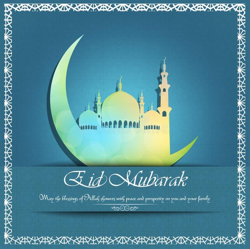Eid Mubarak Calligraphy van moskee over toenemende maan met Decoratief Ornament vector illustratie