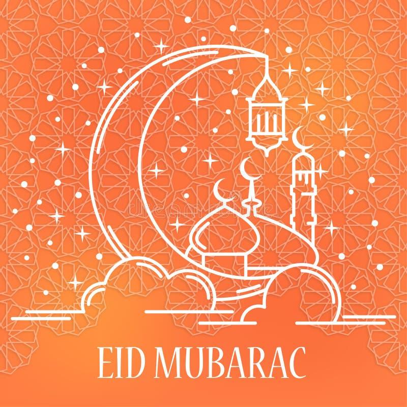 Eid Mubarak Card ilustración del vector
