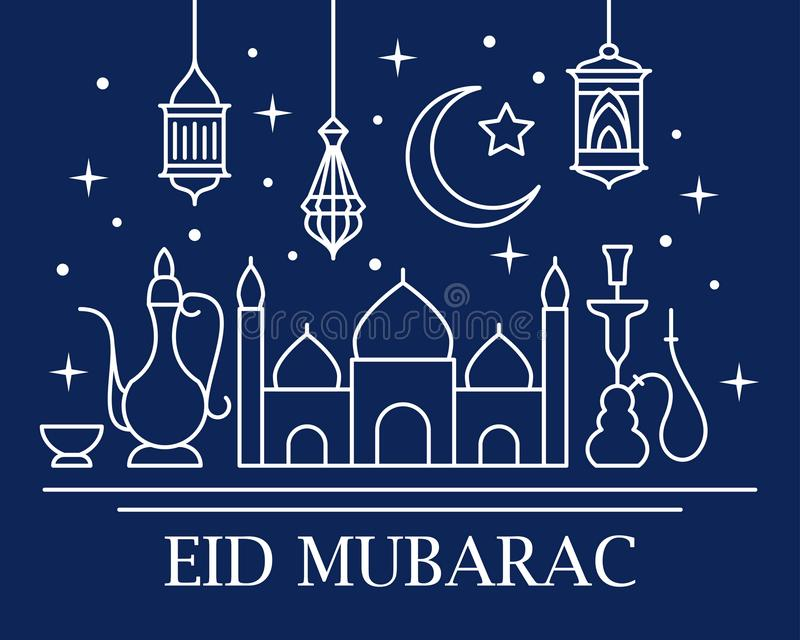 Eid Mubarak Card libre illustration