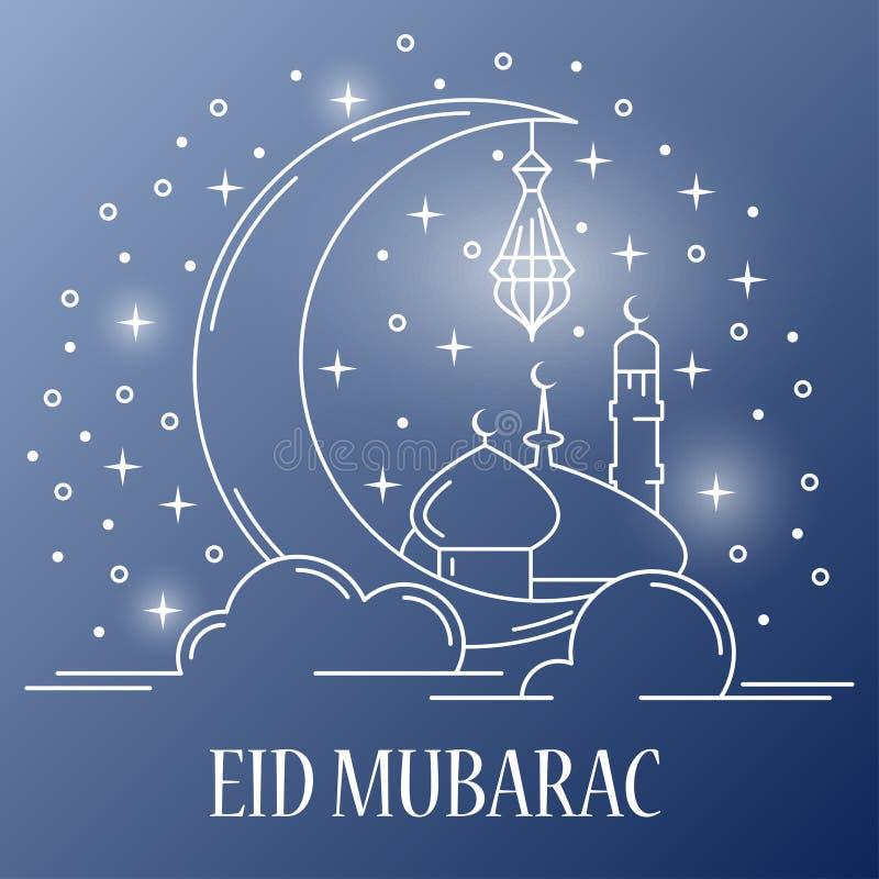 Eid Mubarak Card stock de ilustración