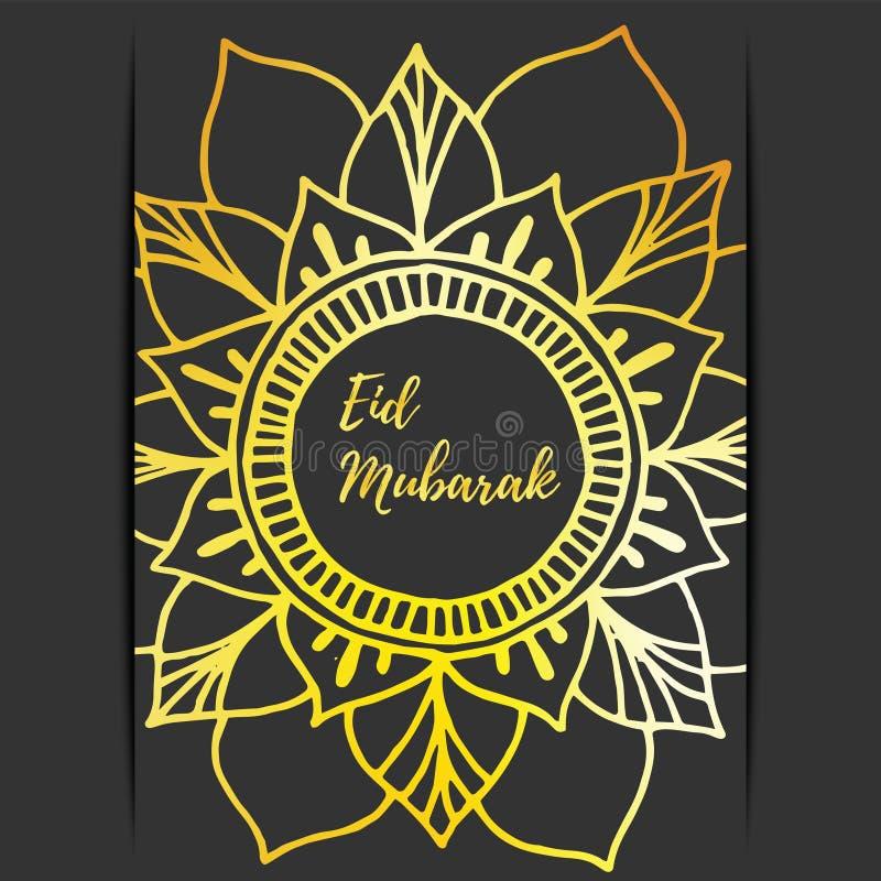 Eid Mubarak Card photographie stock libre de droits