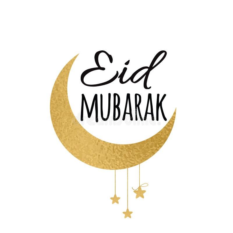 Eid Mubarak Card Ejemplo con caligrafía, la luna y la estrella ilustración del vector