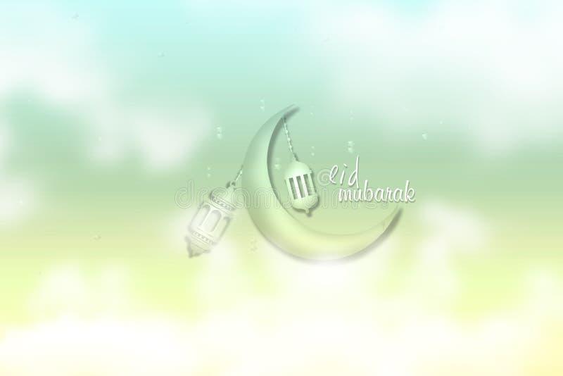 Eid Mubarak Card Ejemplo con caligrafía, la luna y las lámparas con el cielo stock de ilustración