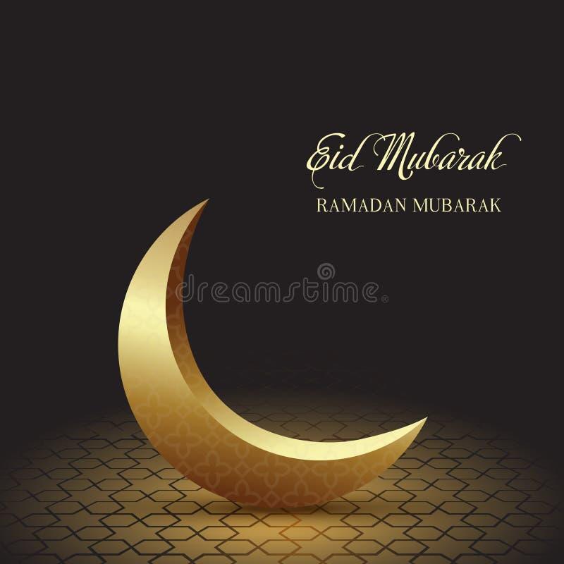 Eid Mubarak Carte de voeux de Ramadan Mubarak avec les ornements islamiques Vecteur illustration stock