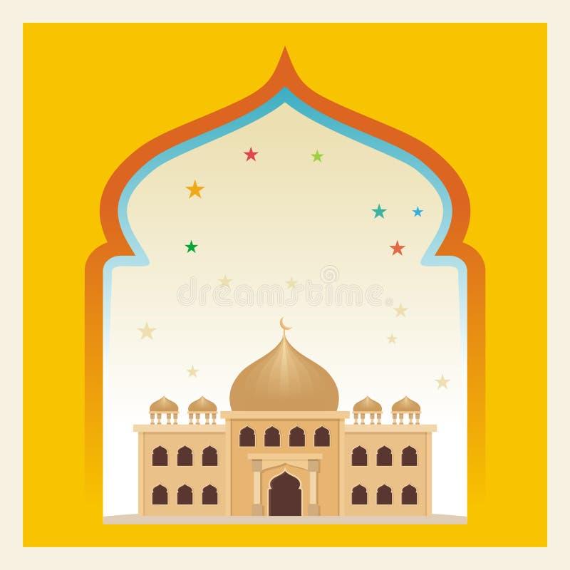 Eid Mubarak with Cartoon mosque stock illustration
