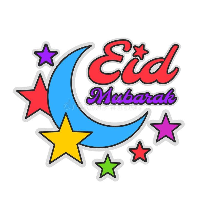 Eid Mubarak Colorful Greeting Illustratio stock illustratie